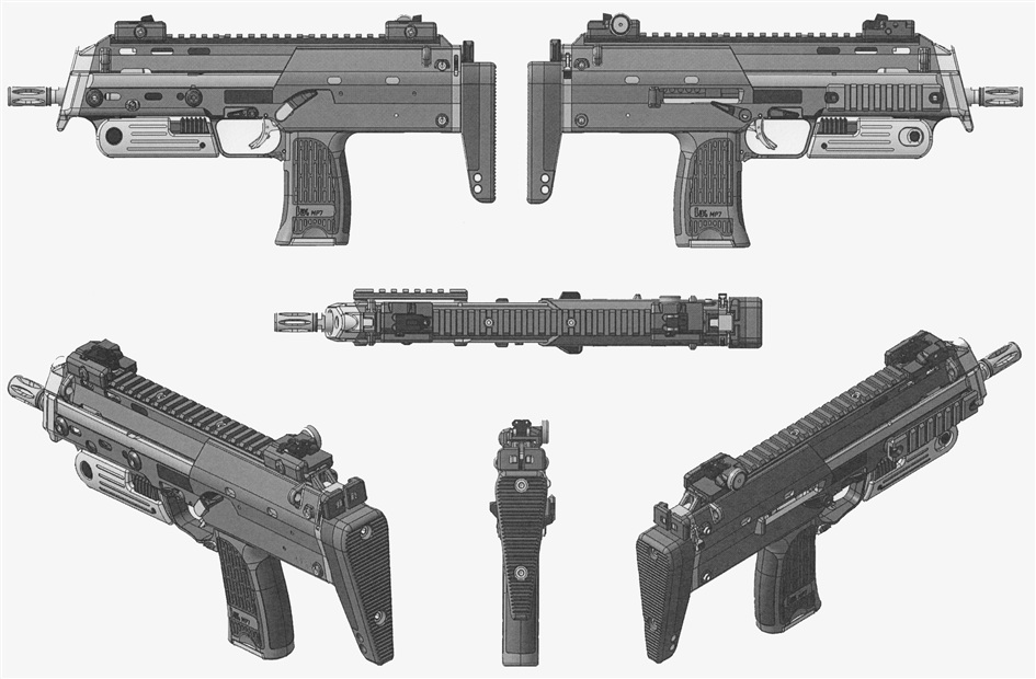 Maschinenpistole Heckler & Koch